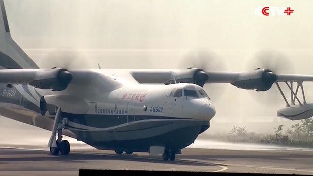 AG600 plus grand avion amphibie du monde Chine